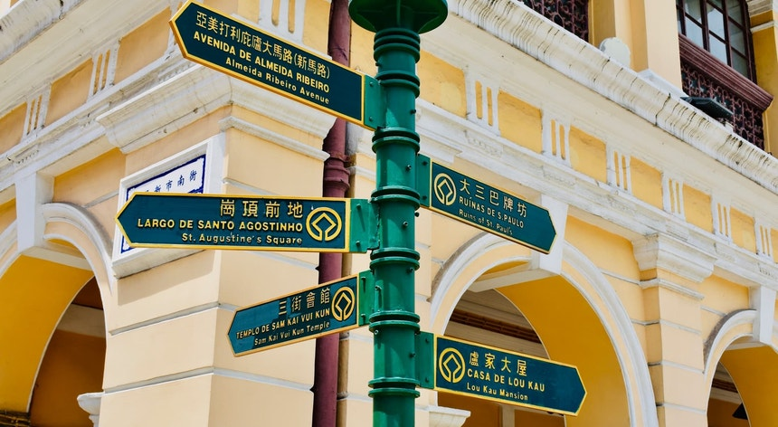 Macau incentiva a aproximação de instituições do ensino superior em defesa da língua portuguesa
