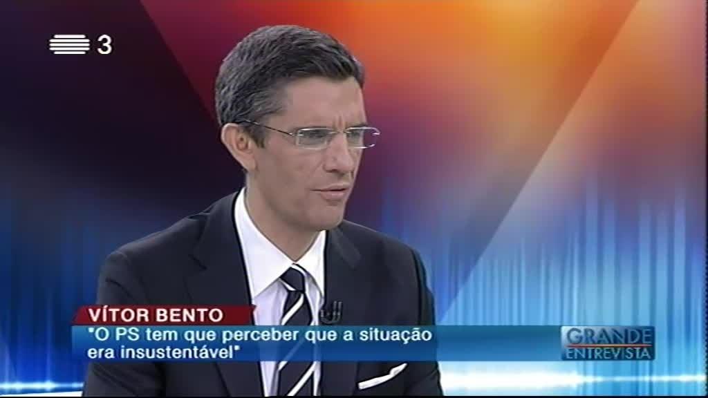 Vítor Bento (economista)