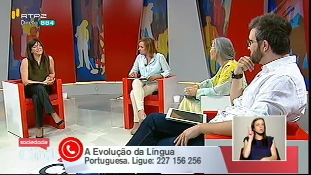 Língua portuguesa: a evolução