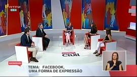 Facebook: uma forma de expressão