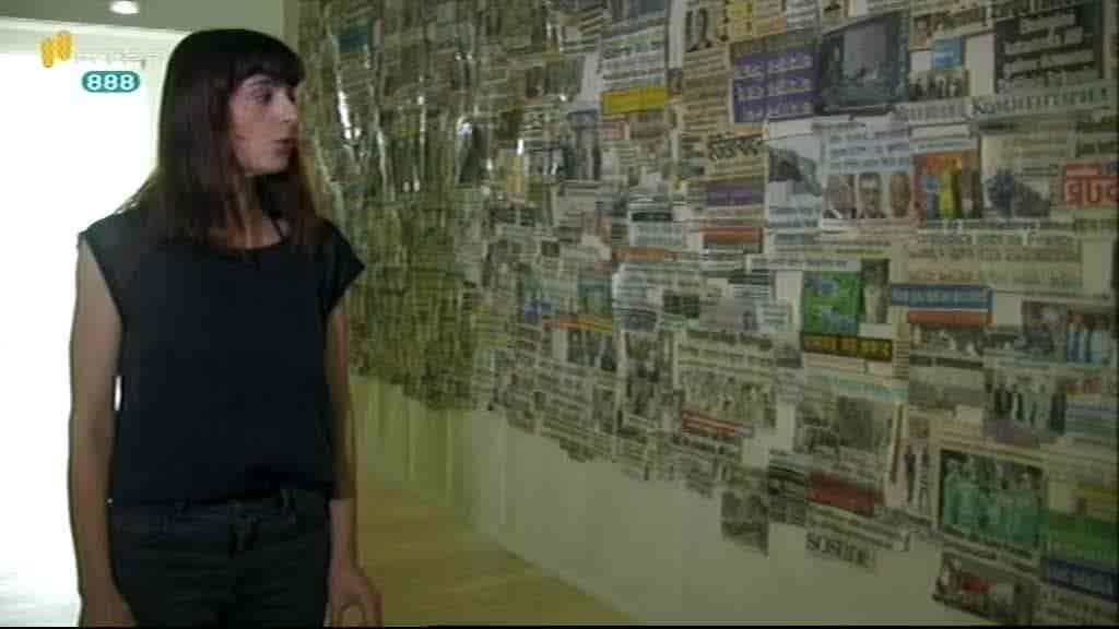 Carla Filipe...