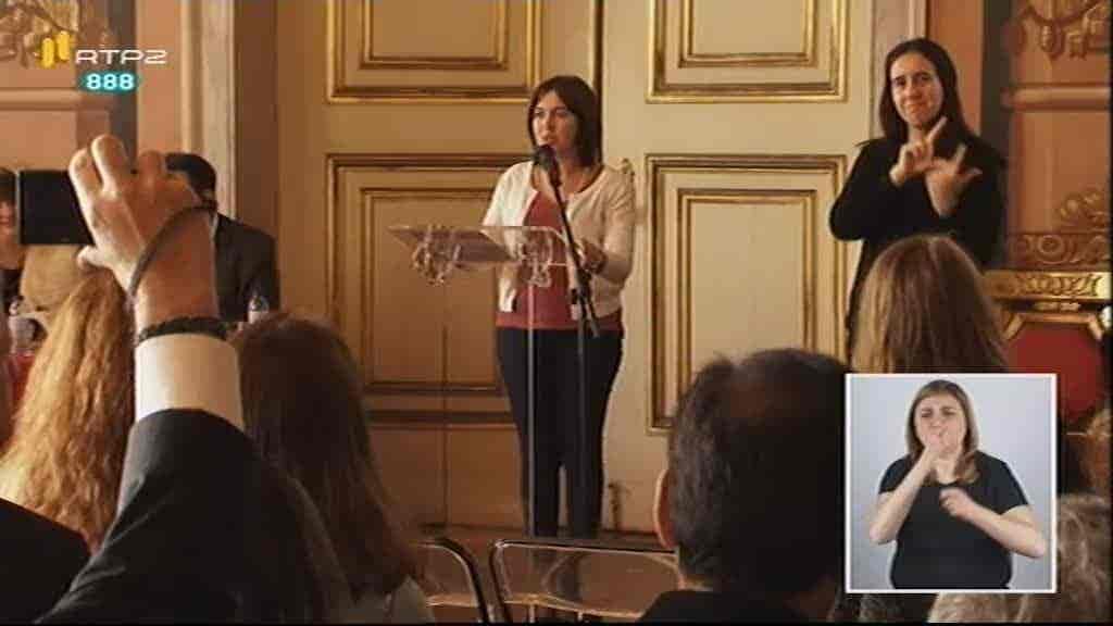 Fundação Carmen Pardo-Valcarce e Car...