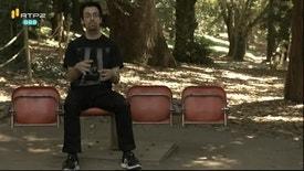 A Minha Tese - Pedro Figueira, Licenciatura em Física, Doutoramento em Astrofísica