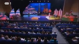 29ª Gala Internacional dos Pequenos Cantores da Figueira da Foz