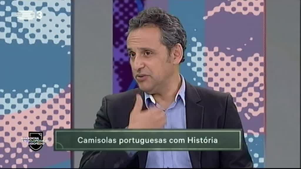 Equipamentos de equipas portuguesas