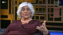Teresa Paiva