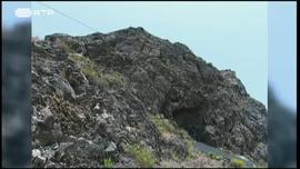 Cabo Verde - I