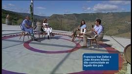 Quinta do Seixo - Valença do Douro