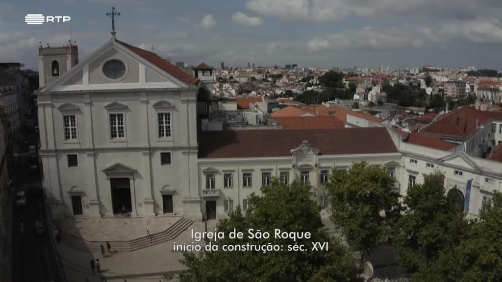 Baixa Pombalina, Lisboa