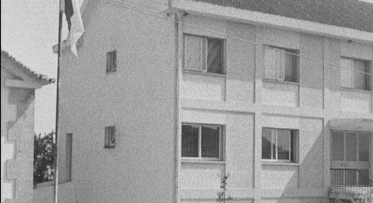 25º Aniversário do centro Social do Beato Nuno de Santa Maria