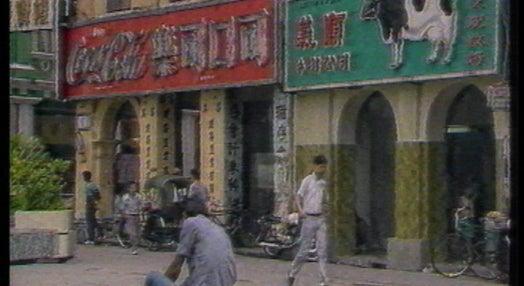 Expetativa em Macau